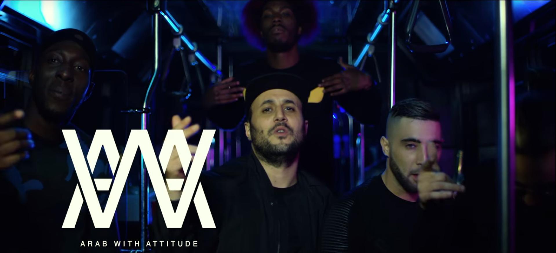 Ghetto Phénomène – En chaleur ft. Jul (Clip Officiel)